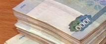 В Смоленске мужчина загипнотизировал кассира и украл 980 тыс. рублей