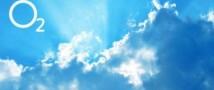 Ученые выяснили, что кислород в атмосфере земли появился 3 миллиарда лет назад