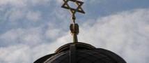 Виртуальные экспозиции от Google и Еврейского музея