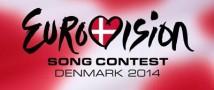 Отказ Хорватии от участия в Евровидении
