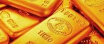 За неделю золотовалютный фонд России увеличился на 11,9 млрд долларов