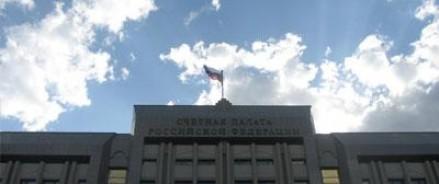 За взятку задержан глава департамента Счетной палаты