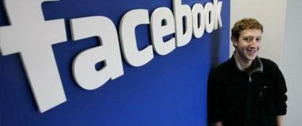 Роскомнадзор может заблокировать Facebook для пользователей рунета
