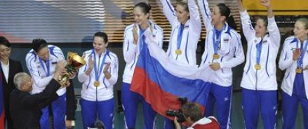 Женская сборная по волейболу выиграла чемпионат Европы