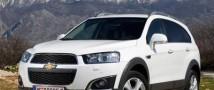 Обновленный Chevrolet Captiva скоро выйдет на российский рынок