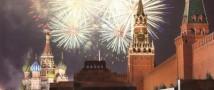Москва продолжает праздновать свой День рождения
