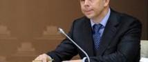 Правительство РФ планирует повысить финансовую грамотность населения