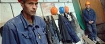 Правительство России освобождает рабочие места от иммигрантов