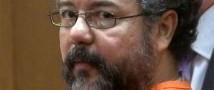 Ариэль Кастро покончил жизнь самоубийством в тюремной камере