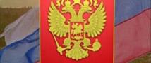 Конкурс для учеников ко дню Конституции Российской Федерации