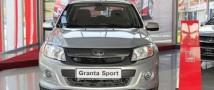Увеличилась стоимость LADA Granta Sport