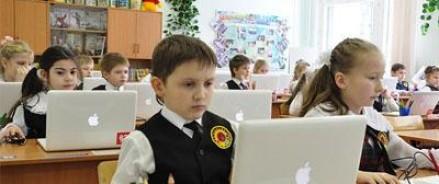 Наилучшие школы России
