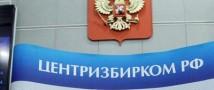 Смена Смоленского состава областной думы пятого созыва