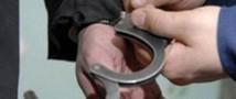 В Санкт-Петербурге сотрудник полиции пытался продать кокаин