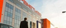 В Шереметьево найдены ничейные 20 000 000 000 евро