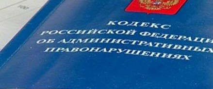 С 1 сентября увеличиваются штрафы за нарушение ПДД
