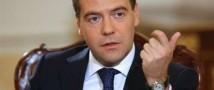 Правительство приказало заморозить цены на услуги ЖКХ