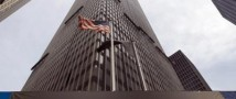 JP Morgan собирается выплатить рекордную компенсацию в 13 млрд. долларов