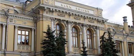 Банк России отозвал лицензию у «Принтбанк»