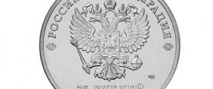 Банк России выпустит монеты к Олимпиаде в Сочи