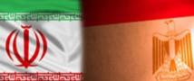 Египет закрыл границу для Иранских туристов