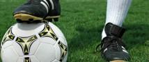 Французике клубы объявили о своей забастовке