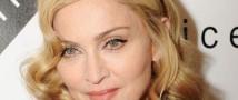 Эротические фото Мадонны были выставлены на продажу