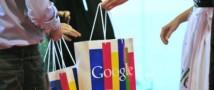 Компания Google теперь будет использовать личные данные пользователей в рекламных целях