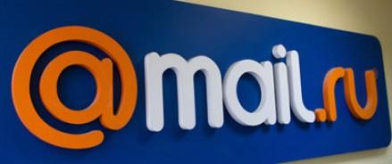 """Mail.ru Group вместо """"Рамблера"""""""