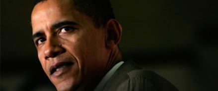 Обама извинился перед американцами за не принятый бюджет