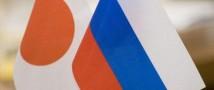 Отныне между Россией и Японией упрощен визовый режим