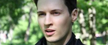 Павла Дурова оклеветали собственные акционеры