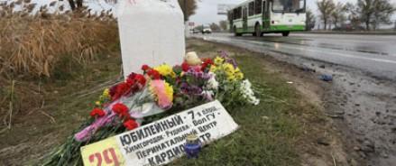 Правительство решило выделить 23 миллиона компенсации потерпевшим в теракте в Волгограде