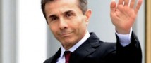 Премьер-министр Грузии осудил отказ от участия в Олимпиаде в Сочи