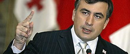 Президент Грузии попрощался со своим народом