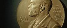 Владимиру Путину не сообщили о его выдвижении на получение Нобелевской премии мира