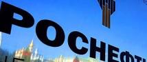 Роснефть обнародовала свою отчетность за девять месяцев