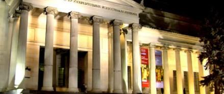 Руководство Москвы объявит конкурс на план реконструкции ГМИИ имени Пушкина