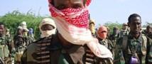 Спецназ США ликвидировал одного из лидеров «аш-Шабаш»