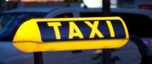 Таксиста убившую девушку взяли под стражу