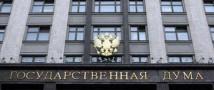 Участвующих в акции от партии «Другая Россия» задержали у Госдумы