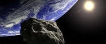 В Японии создали аппарат способный стрелять по астероидам