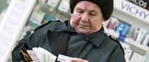В России вносят поправки к пенсионным пакетам