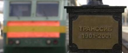 В России введут единый проездной