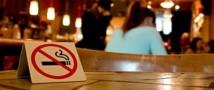 Возобновление курилок в общественных местах