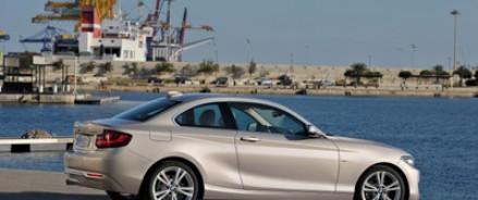 BMW «второй серии» представлены официально