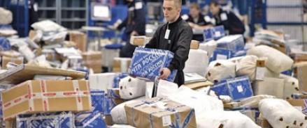 Посылки из китайских интернет-магазинов будут доходить быстрее