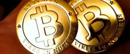 Банкомат валюты Bitcoin установят в Канаде