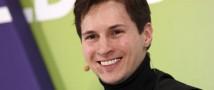 Павла Дурова обвиняют в экстримизме