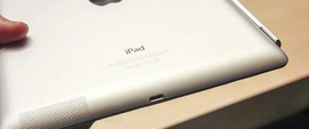 22 октября Apple может продемонстрировать новый iPad